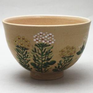 【茶道具・抹茶茶碗】 楽山焼写 春草と菜の花 原清和 祥雲窯