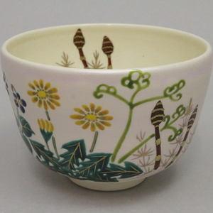 【茶器/茶道具 抹茶茶碗】 色絵茶碗 銀釉 春草 八木海峰作