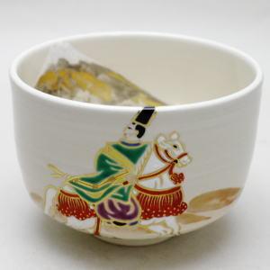 【茶器/茶道具 抹茶茶碗】富士山 在原業平 東下り 宮川香雲作