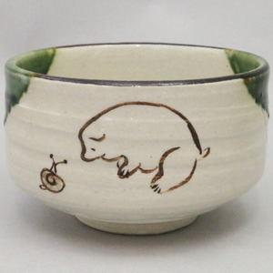 【茶道具 抹茶茶碗(美濃焼き) 干支「戌」】 干支茶碗 織部焼き 仔犬(こいぬ) 加藤五陶作 ##