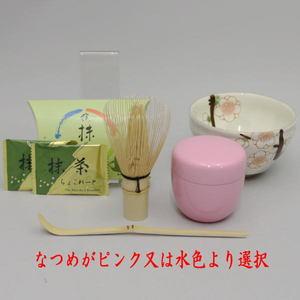 【茶器/茶道具セット】 バレンタイン抹茶茶碗6点セット