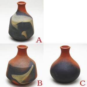 【花器/茶道具 花入 置用】 一輪差 万古焼き(萬古焼き) 日本製
