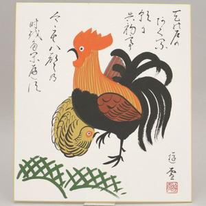 【茶器/茶道具 色紙画賛 干支「酉」】 干支色紙 直筆 大津絵 鶏の画 小森遊雪画