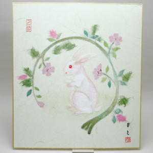 【茶器/茶道具 色紙】 兎の画