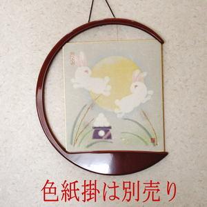 【茶器/茶道具 色紙】 月うさぎ(越前和紙使用)