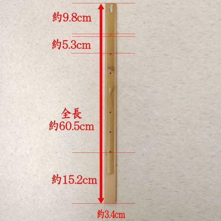 【茶道具 軸用掛物/杉自在掛け】 軸吊自在掛け 雲隠れ板 竹釘2本付き (雲かくれ自在掛け)(木・埋め込み) 杉・ごま竹製