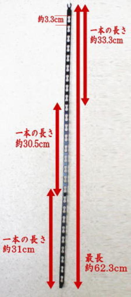 【茶道具 軸用掛物】 軸吊自在掛け金具 3本継 唐金製
