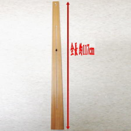 【茶道具/垂発 花入掛 軸用掛物】 杉垂發(杉すいはつ) 小 掛金具付スライド式 117cm