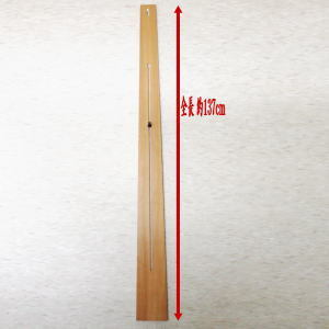 【茶道具/垂発 花入掛け 軸用掛物】 杉垂發(杉すいはつ) 大 掛金具付スライド式 137cm